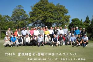 mitakai_g_201405