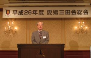 kikuchi_kanji