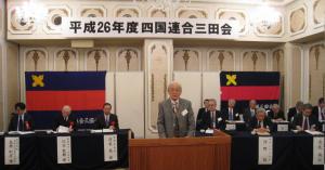 yoshimurasama